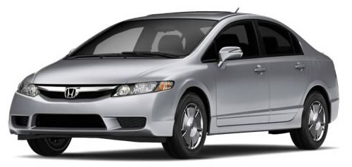 Running On Gas+Battery, The Civic Hybrid Gets 40 MPG City, 45 Highway MPG,  A Combined 42 MPG.